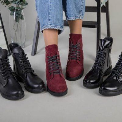 Ботинки Stiefel